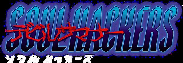 File:Soul Hackers Remake Logo.png