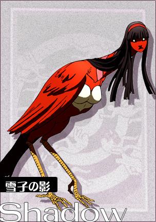 File:Shadow boss Yukiko in Persona 4 the animation.jpg
