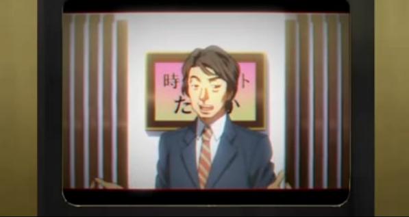 File:Persoan 4 anime Tanka.png