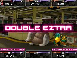 File:DoubleExtra.jpg