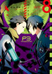 P3 manga Volume 8 cover