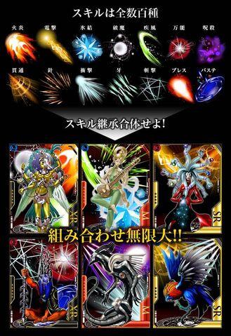 File:Devil Collection 01.jpg