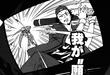 P4AU manga Junepi Iori