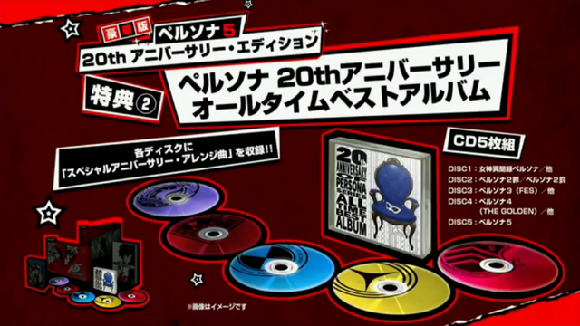 File:Persona 20th Anniversary All-Time Best Album, featuring music from all five main Persona games.png
