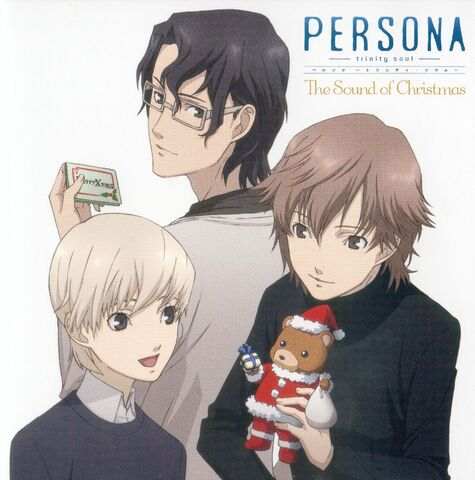 File:PTS Sound of Christmas.jpg