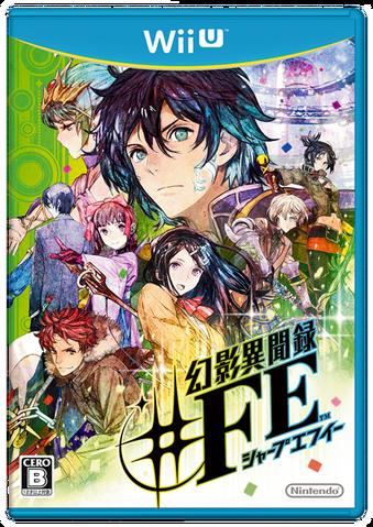 File:Genei Ibun Roku ♯FE package cover.png