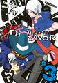 DS Manga Volume 03.jpg