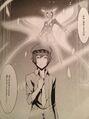Sukuna-Hikona appears in P4 manga.jpg