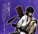 Kyouji Kuzunoha the First