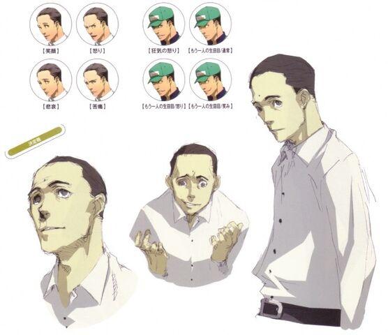 File:Persona 4 Namatame 3.jpg