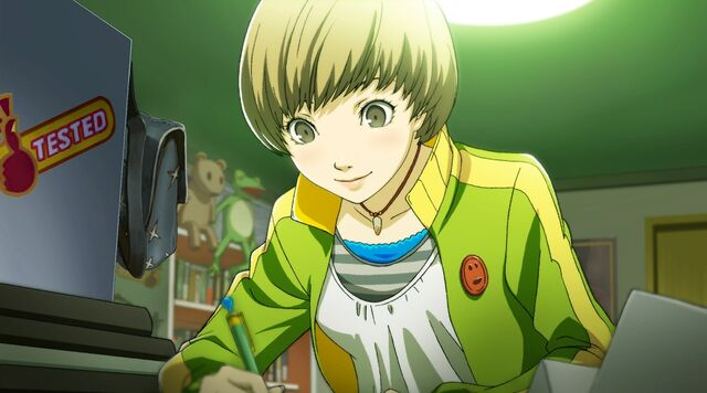 File:Chie Satonaka (Persona 4 Arena, Story Mode Illustration, 3).jpg