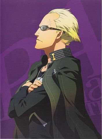 File:P4A Kanji Tatsumi Volume 5 Illustration cover.jpg