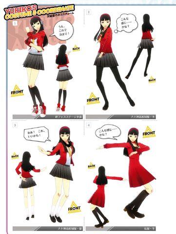 File:P4D Yukiko's Costume Coordinate 01.jpg