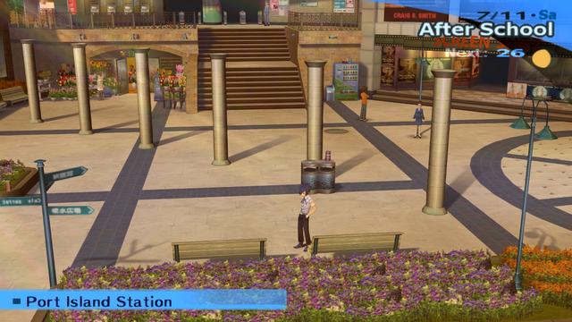 File:Port Island Station.png
