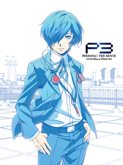 Cover of P3M4 music CD