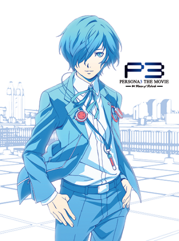 File:Cover of P3M4 music CD.png