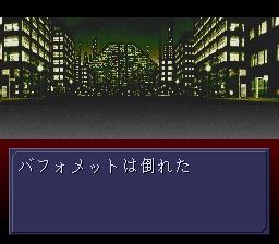 File:Megalopolis - City.jpg