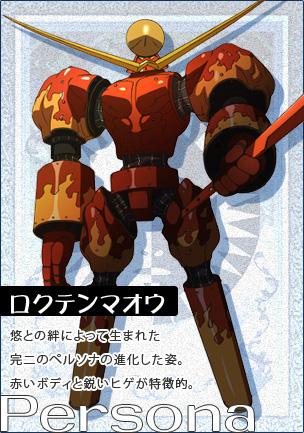 File:Tatsumi persona02.jpg