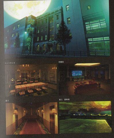 File:P3M concept artwork of Iwatodai Dormitory.jpg