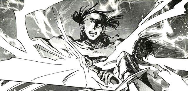File:Take Mikazuchi Manga.jpg