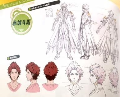 File:TMS (Cinematic) concept art of Touma.jpg