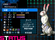 DS2Hare
