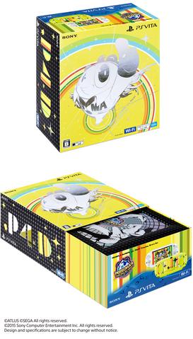 File:P4D Premium Crazy Box Package.png