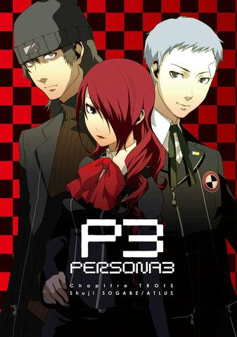 File:Persona 3 Manga 4.jpg