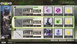 SMT x FE Weapons