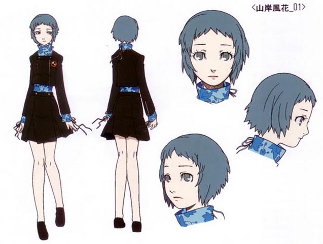 File:Persona 3 Fuuka anime.png
