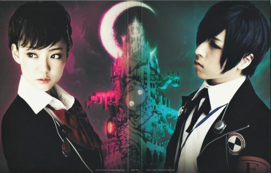 File:P3WM -Souen no Kesshou- DVD cover.jpg