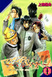 Persona-BYTM-v1c01p001