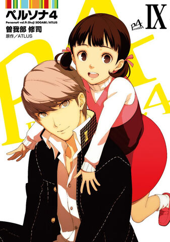 File:Persona 4 volume 9 cover.jpg