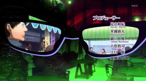 Version B Key Plus Words - Persona 4 The Animation Opening 2