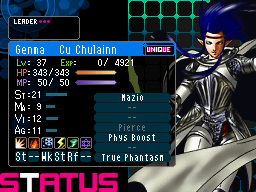 File:Cy Chulainn Devil Survivor 2 (Top Screen).png