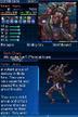Shin Megami Tensei Strange Journey USA 28 16873