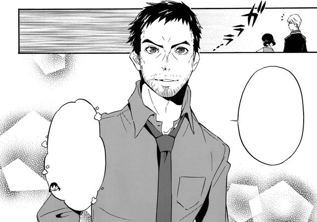 File:Dojima P4A Manga.png