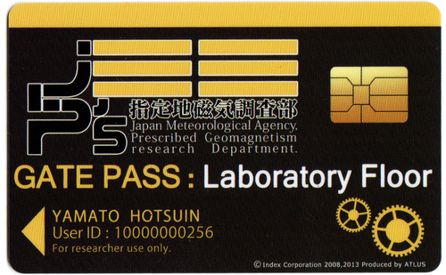 File:JP's ID Card.png