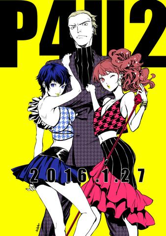 File:P4U2 advertisement illustration of Kanji, Rise, and Naoto by Rokuro Saito.png