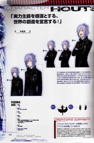 File:Yamato expressions.jpg