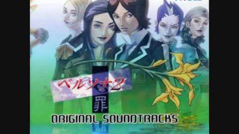 Shin Megami Tensei Persona 2 Innocent Sin OST Kashihara