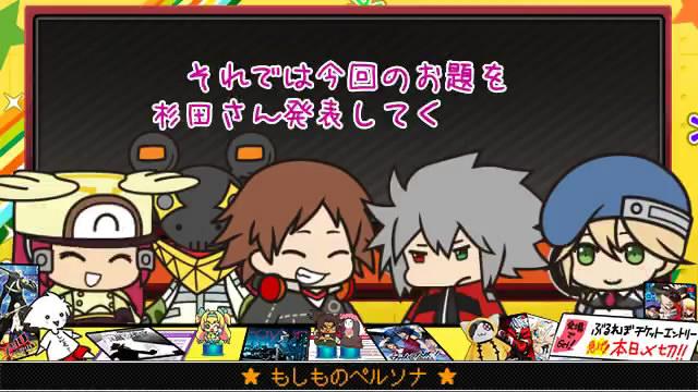 File:Yosuke with Jiraiya.jpg