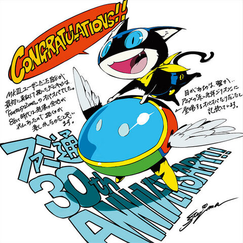 File:30th Anniversary of Famitsu special illustration of Morgana by Shigenori Soejima.jpg