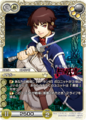 Last Chronicle' Card Illustrations of Isabeau.png