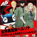 P5 St. Hermelin High School costumes DLC.jpg