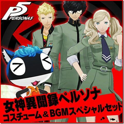 File:P5 St. Hermelin High School costumes DLC.jpg