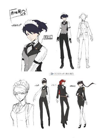 File:Kikuno Saikawa P4AU Concept.jpg