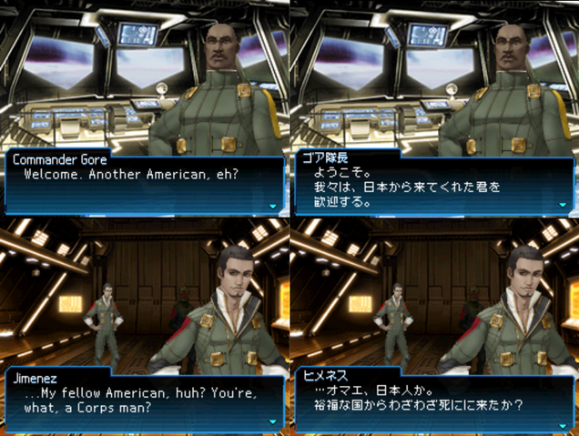 File:Different dialogue about the Stange Journey protagonist's origins Fixed.png