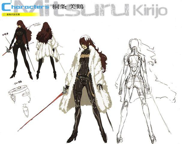 File:P4U concept artwork of Mitsuru.jpg