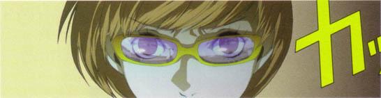 File:P4-Chie-Glasses.jpg